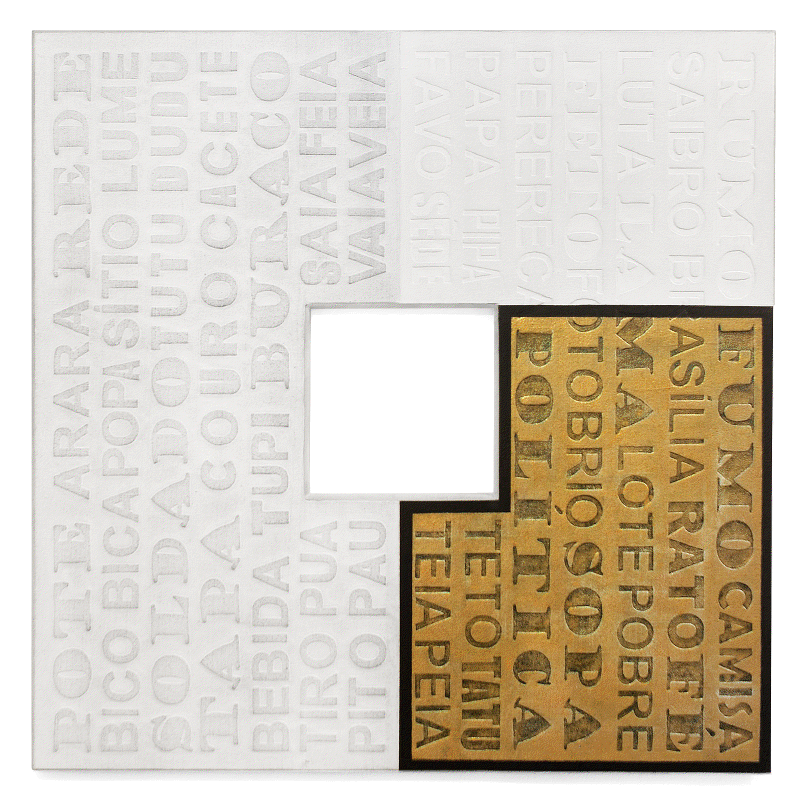 cartilha[1] 160x160 cm, 2011, técnica mista